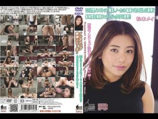Японское порно matsumoto mei japanese porn, creampie, facials, bukkake