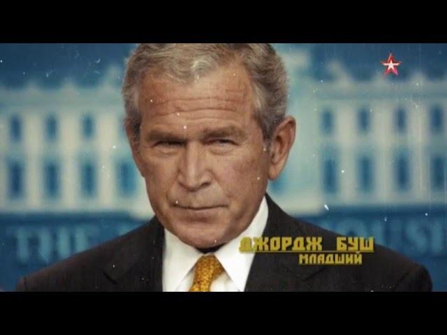Код доступа 2 сезон 26 серия Клан Бушей Семейные тайны 2018