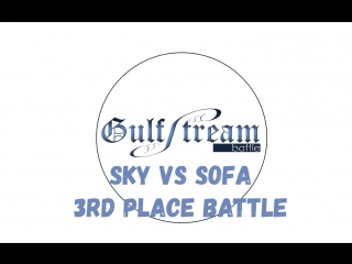 SOFA vs SKY(+) 3rd place battle Hip-hop новички Gulf Stream Battle