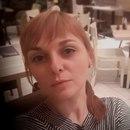 Фотоальбом человека Анны Белецкой