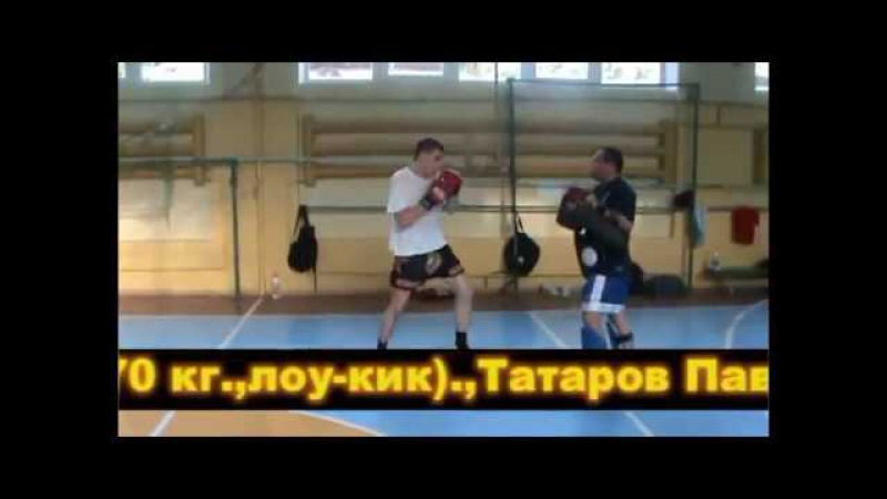 Лупашко Александр Иванович - тренер СК СКИФ, 1 часть