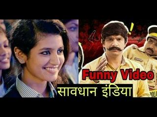 Priya Prakash Varrier   Crime Patrol Funny Video