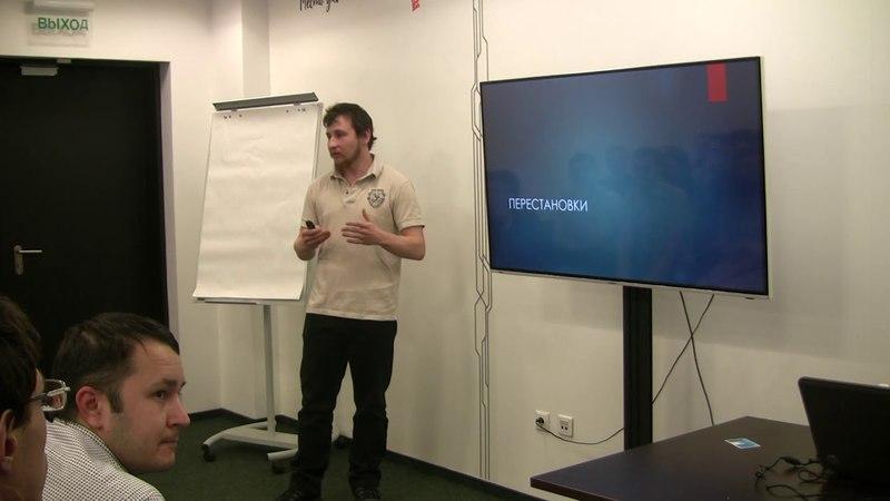 Юрий Кербицков Свобода от блокировок или lock free многопоточность