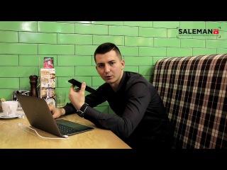 Продал ламу на Авито. Видео-мотивация для продавцов.