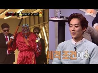 King of Mask Singer 180121 Episode 137