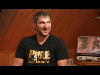 Alex Ovechkin interview: My biggest hit