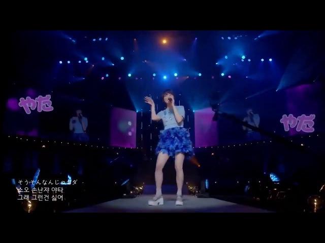 Kana Hanazawa Renai Circulation