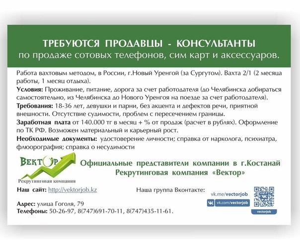 Автозапчасти Владивосток карьерный рост продавца консультанта воспаления лимфоузлов