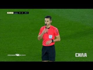 Алавес - Бетис 1-3 . Обзор матча