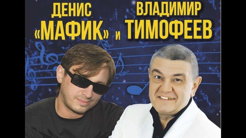 Владимир Тимофеев Жизни бег Новосибирск Банкетный зал Горизонт 27 04 18