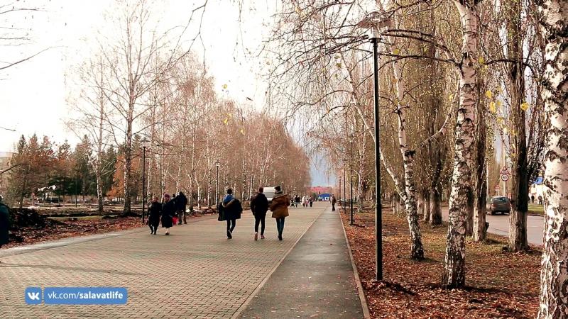 Строительство аллеи на бульваре Салавата Юлаева [vk.com/salavatlife]