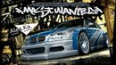 Need For Speed Most Wanted 2005 Моды от 7