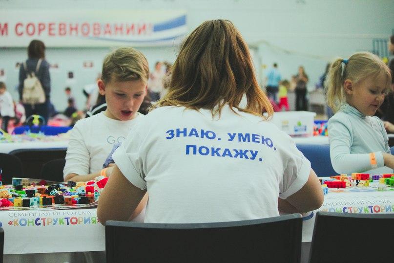 7-8 октября. Конструктория. Тюмень. Фотограф - Светлана Семенова - 7