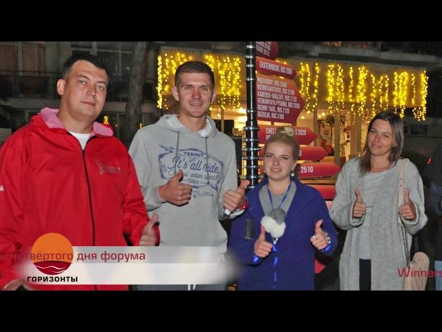 Горизонты ТВ 13.10.2017
