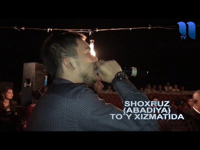 Shoxruz (Abadiya) to`yda xizmatda 2017