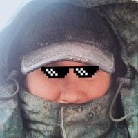 ИванКучин