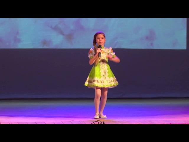 Екатерина Кретова Рассыпала Маланья бобы 9 лет