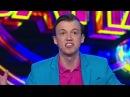 Comedy Баттл Суперсезон Дмитрий Сверлов 1 тур 20 06 2014