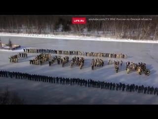 Спасатели поздравили женщин (Омск) С 8 марта!