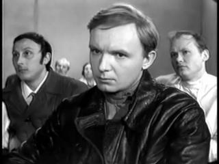 Серебряные трубы. (1970).