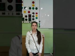 Видео отзыв ученицы автошколы 61 регион