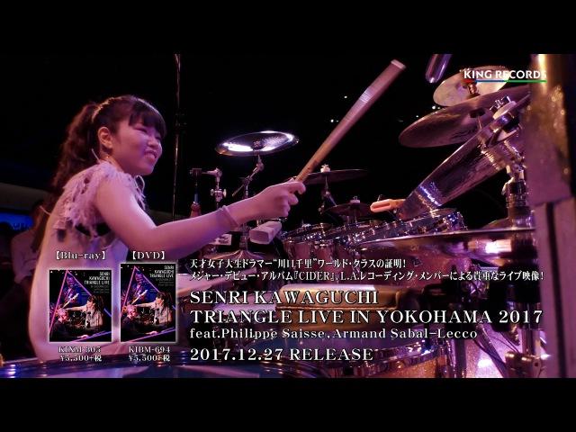 Ginza Blues SENRI KAWAGUCHI TRIANGLE LIVE IN YOKOHAMA 2017