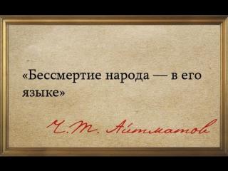 Минтимер Шаймиев - Мы по Конституции 25 лет работали, какая необходимость все менять ( Про Татарский Язык )