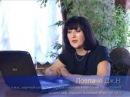 Академия Глаукомы. WGW-2011. Доклад Ловпаче Д.Н.