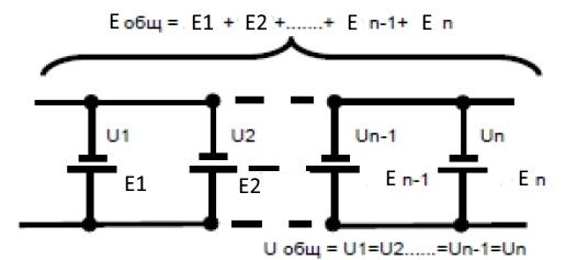 Как подключить аккумуляторы к ИБП, изображение №4