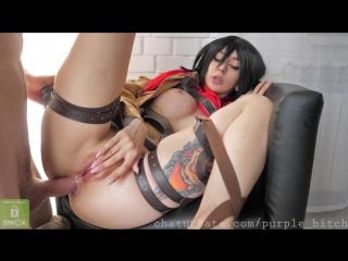 [manyvids] purple_bitch mikasa wants anal and facial (attack on titan // shingeki no kyojin)
