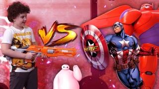 Nerf Guns против Капитана Америка и Бэймакса