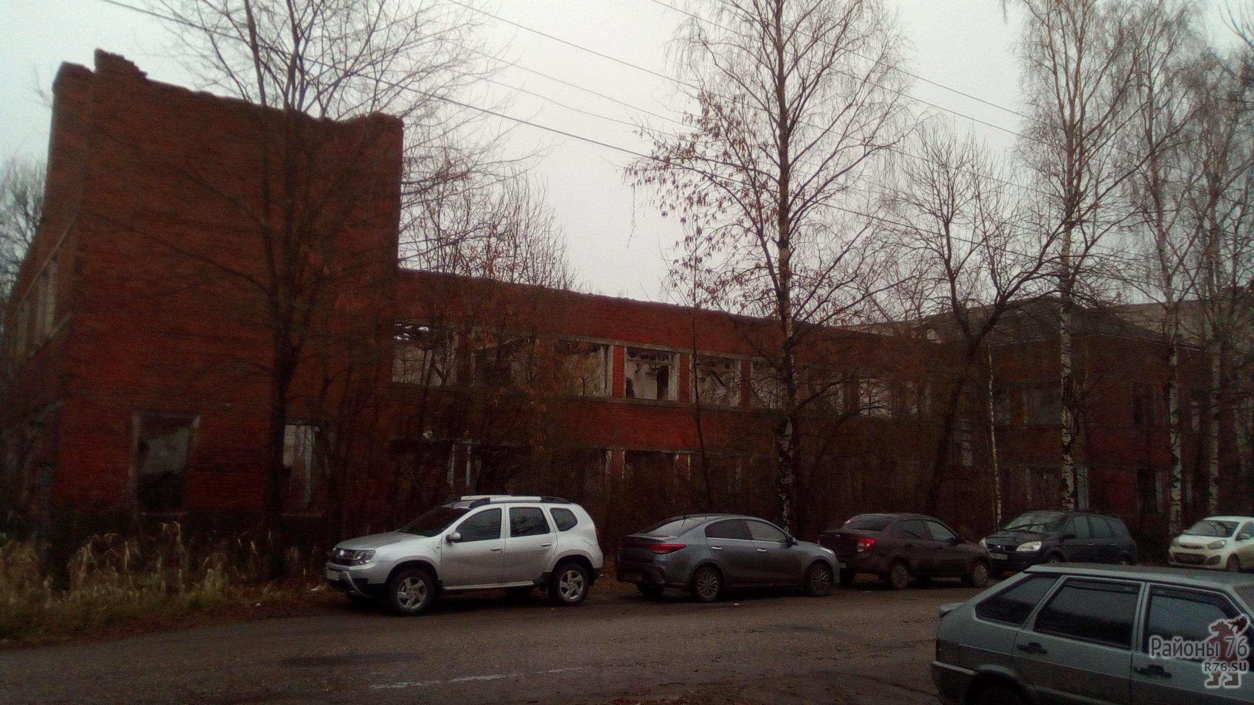 здание учебно-производственного комбината