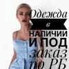 Вера Αндреева