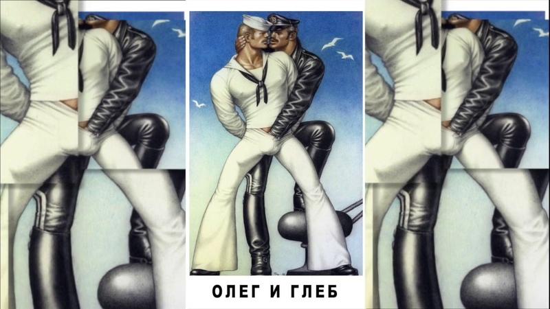 POHU Oleg Gleb A Capella Official Lyric Video