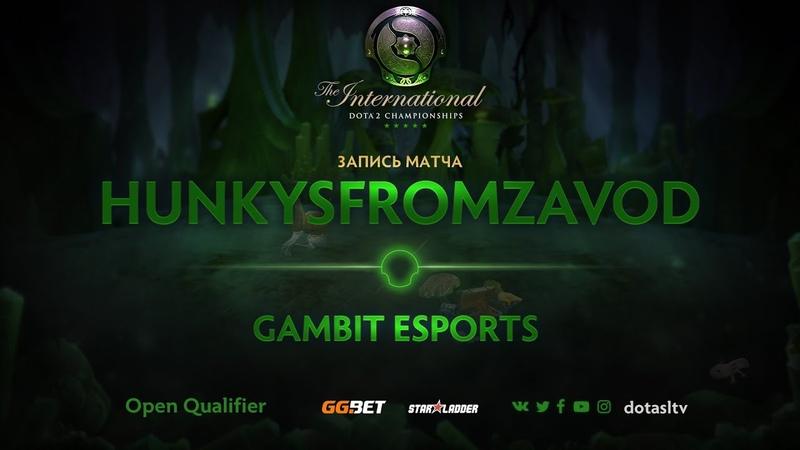 HFZ против Gambit Esports, Вторая карта, Открытая СНГ квалификация к TI8