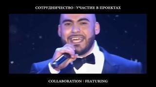 Вахтанг Каландадзе Промо2018 R