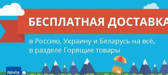 промокод вайлдберриз июль 2020 оплата каспий кредит