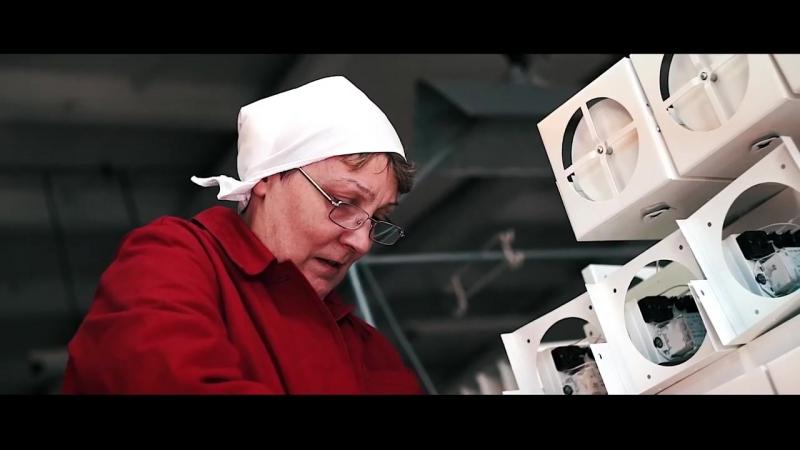 ФКП Пермский пороховой завод 26.09.2016