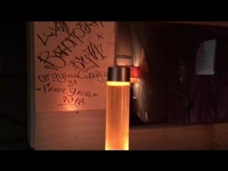 Варград-Бунт(demo version)