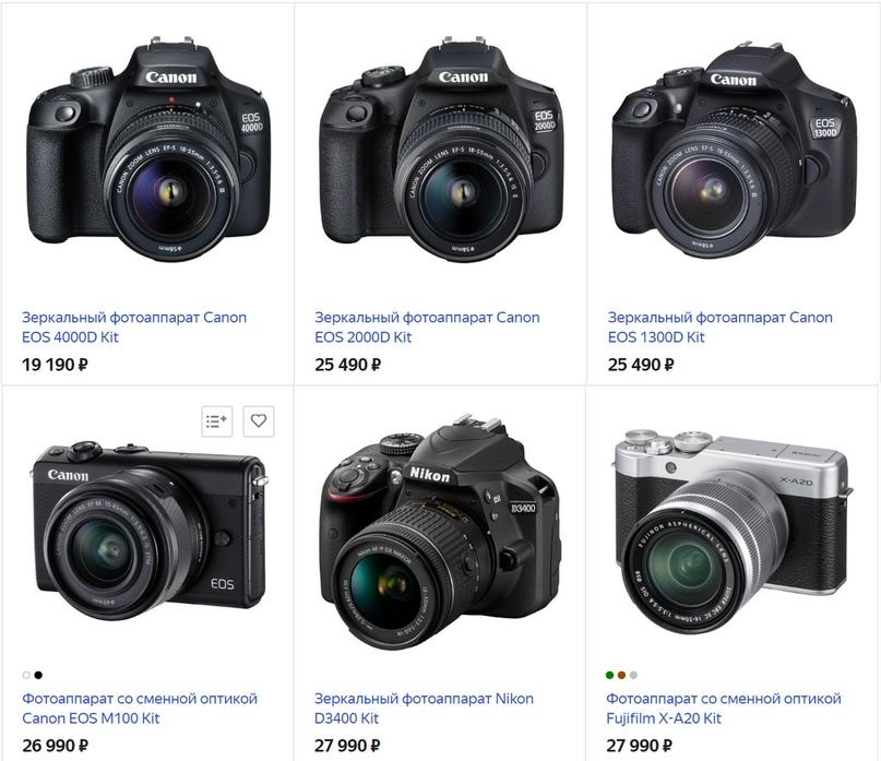 Как видно — самая дешевая зеркалка Canon 4000D на 10'000р дешевле беззеркалки Canon M100 — НО Не ВСЕ ТАК ПРОСТО! Ни ту и не ту брать не стоит!