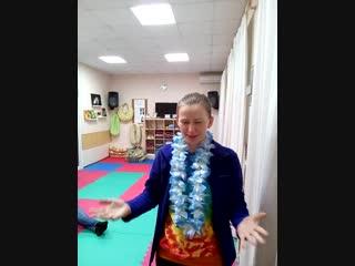 Отзыв Люси О сминаре гавайского массажа с Ольгой Половниковой