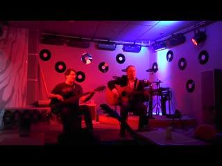 Выступление в кафе ЛАДЫ 26 февраля 2019 Сергей Голуб и Денис Тверитин