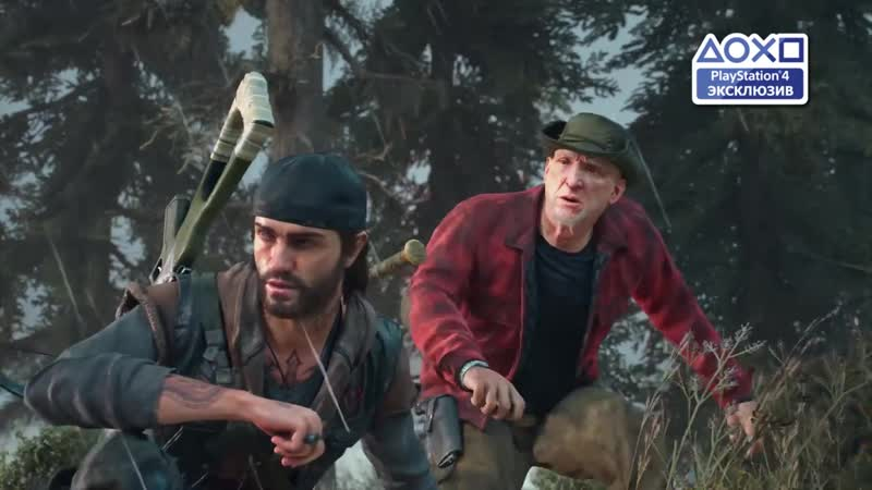 Мир Жизнь после Борьба за выживание PS4