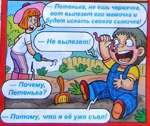 Анекдоты Для Детей Лет Очень Смешные
