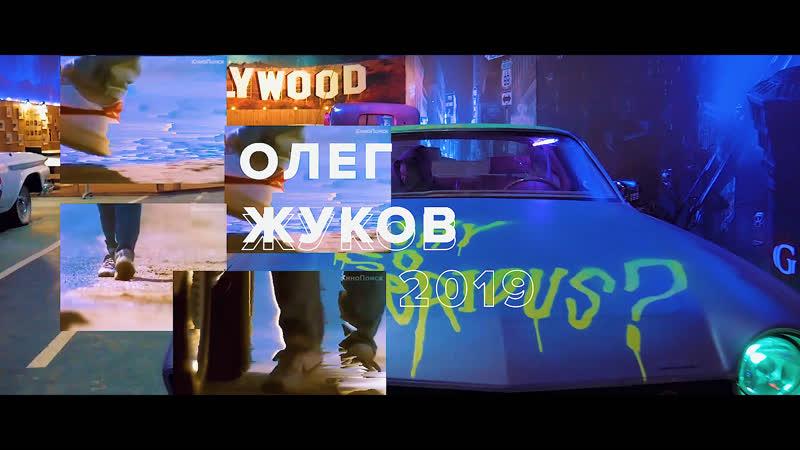 Олег Жуков Мисс и Мистер СПбГУТ 2019