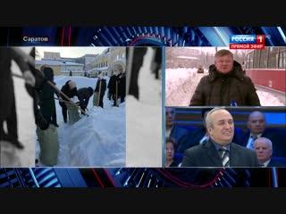 Глава Саратова на телешоу