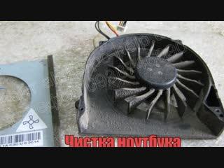 чистка ноутбука Lenovo G570