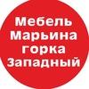 """Магазин мебели """"Западный"""", ТД""""Восточный"""""""