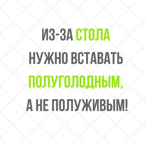 Клуб похудения омск