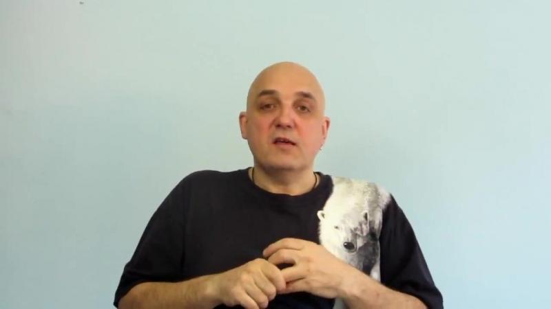 Мужской Мультиоргазм 6из7 2010 Игорь Мерлин